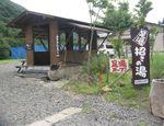Oyasukyou2