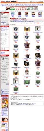 Asahicom_20071124