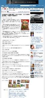 Msn_20080131