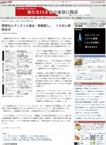 Asahicom_20080209