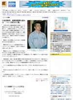 47news_20081123