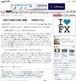 Asahicom_20090405