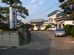 Umesawa01