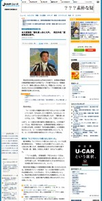 Jcast_20091208