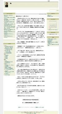 Blog_20100512_7