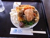 Murayama01