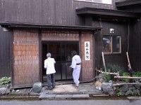 Okuyama02_2