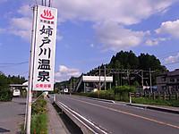 Anetogawa01