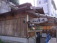 Hatimati02