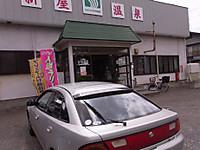 Araya01
