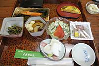 Furutobe08