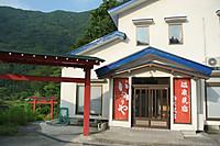 Inariya01