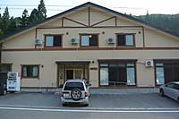 Oyasu01