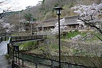 Ohsawa05