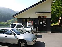 Yukura01