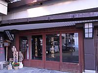 Onogawa01