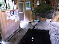 Yunohana04
