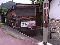 Yunohana05