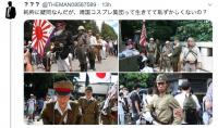 Photo_20190816121401