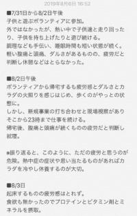 Photo_20190816221001