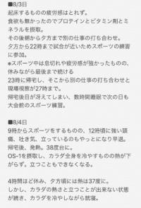 Photo_20190816221002