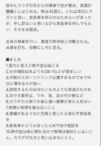 Photo_20190816221003