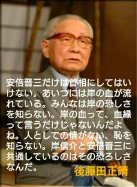 Photo_20190916182001