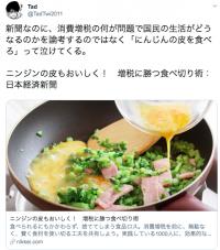 Photo_20190921235402