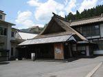 Simatamura1