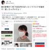 Photo_20200420185101