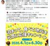 Photo_20200421031601