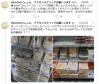 Photo_20200526181802